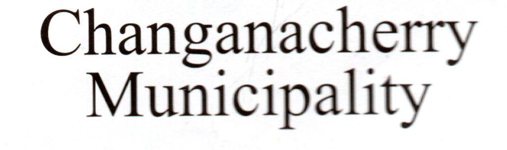 changanaseery service